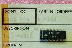 AN302 Video AGC IC NTE Equivalent NTE1264